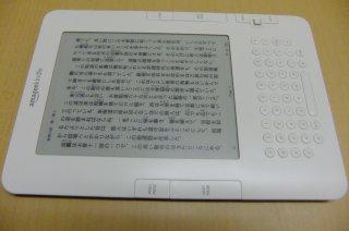 Dscf0544_s.jpg